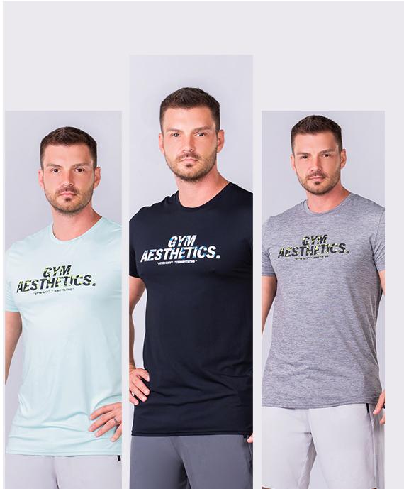 Wesentlich Loose-Fit T-Shirt für Herren in Melange Hellgrau | Gym Aesthetics