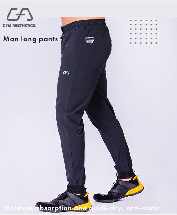 Essential Jogger pants for Men in Black | Gym Aesthetics